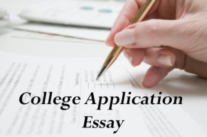 essays for admission to college