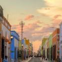 Campeche Centro Historico