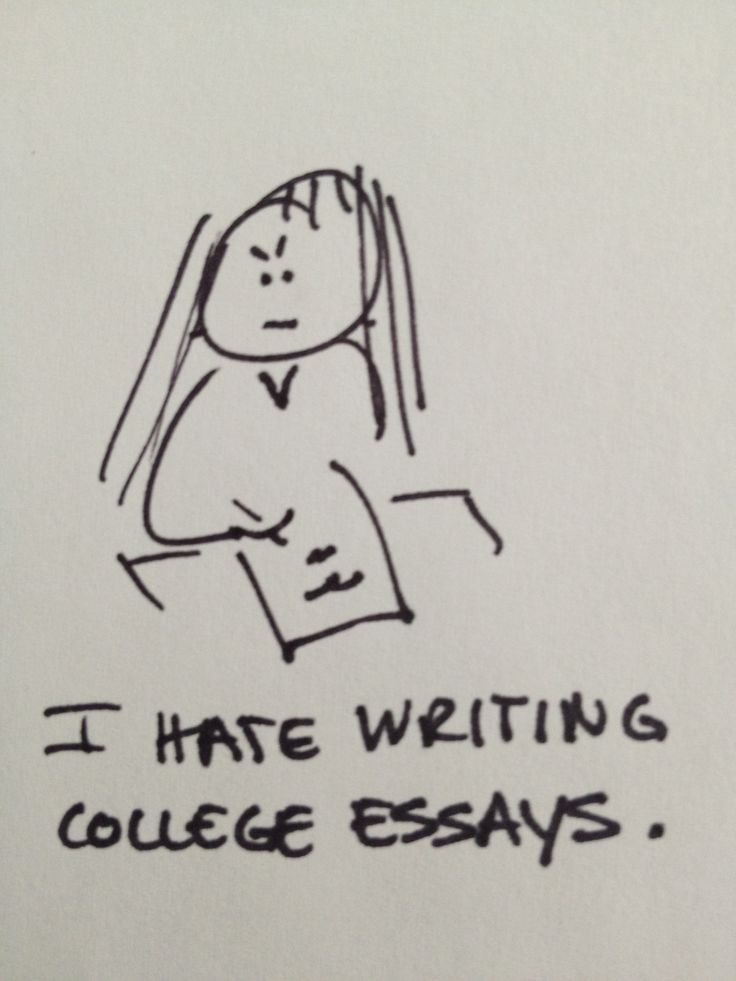 On writing a college application essay